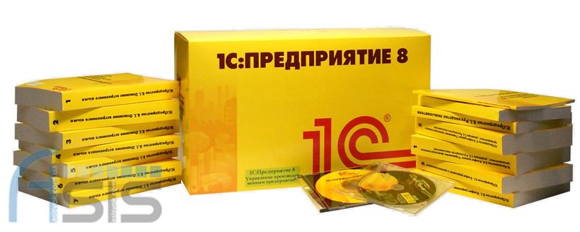"""""""1С: Підприємство 8"""". Управління невеликою фірмою для України."""