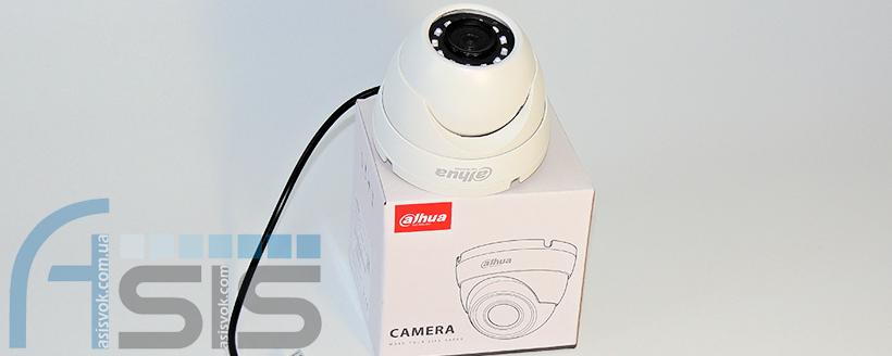 Запис з камер відеоспостереження Dahua DH-HAC-HDW1200MP-S3A (3.6 мм) & DH-HAC-HDW1200MP-S3 (2.8)