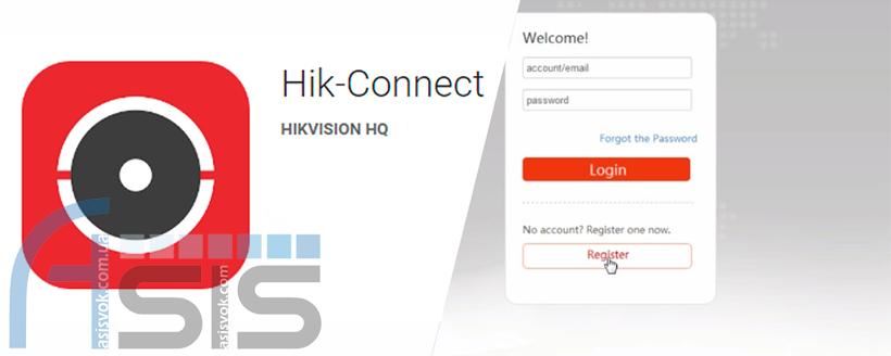 Hik-connect реєстрація, настройкa