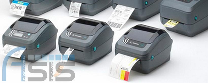 Як вибрати принтер чеків?
