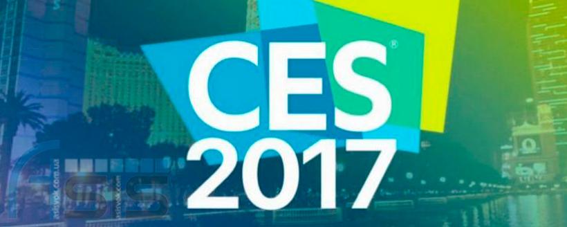 5 найбільш інноваційних продуктів у сфері безпеки представлених на CES 2017.