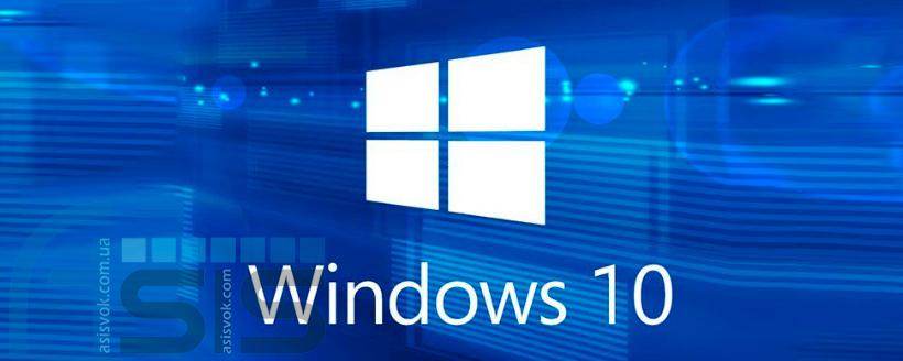 Корпорація Microsoft заборонила змінювати браузер у Windows 10S.