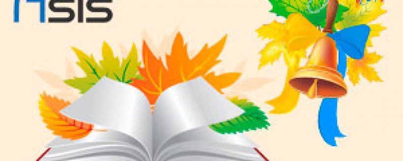 1 вересня – День Знань