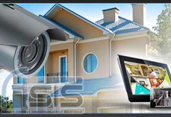 Знижка - 30% на монтаж системи відеоспостереження.