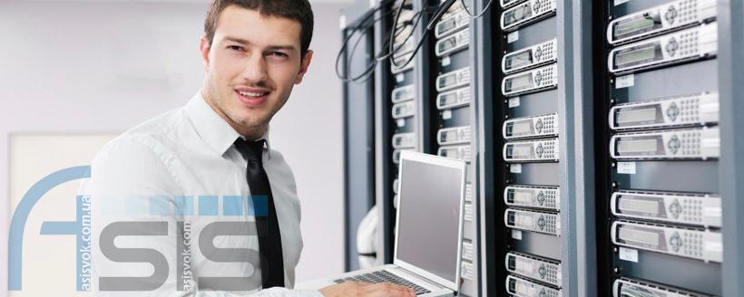 Навіщо потрібен IT-аутсорсинг?