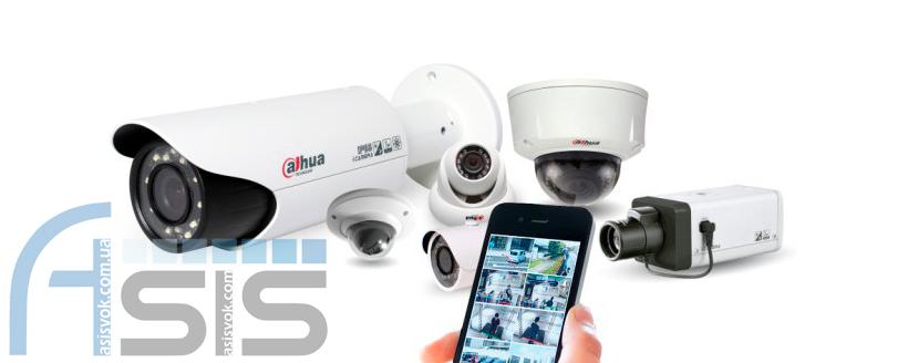 Як працюють камери відеоспостереження, критерії вибору відеокамер.