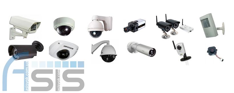 Найпоширеніші види камер відеоспостереження.