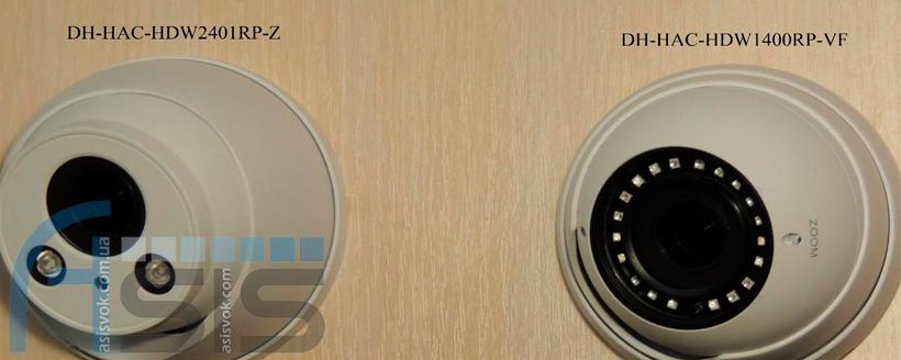 Порівняння 2-х 4-мегапіксельних камер від компанії Dahua-  DH-HAC-HDW1400RP-VF  та DH-HAC-HDW2401RP-Z.