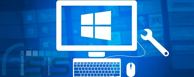 5 ознак того, що комп'ютер скоро зламається.