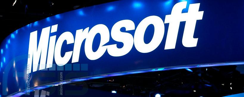 Цікаві факти про корпорацію Microsoft.