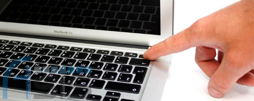 Що робити, якщо не вимикається ноутбук?