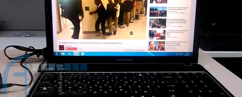 Як протестувати ноутбук перед придбанням!