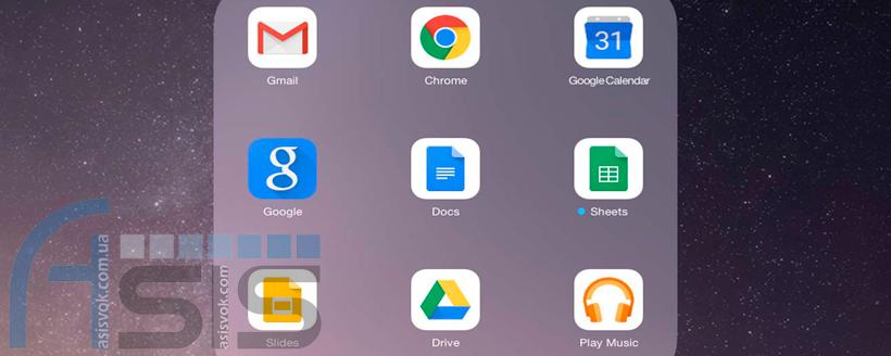 Оновлення Google додатків.