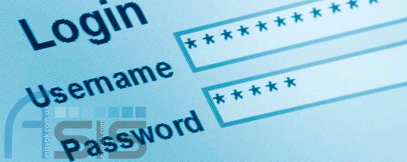 Як створити надійний пароль.