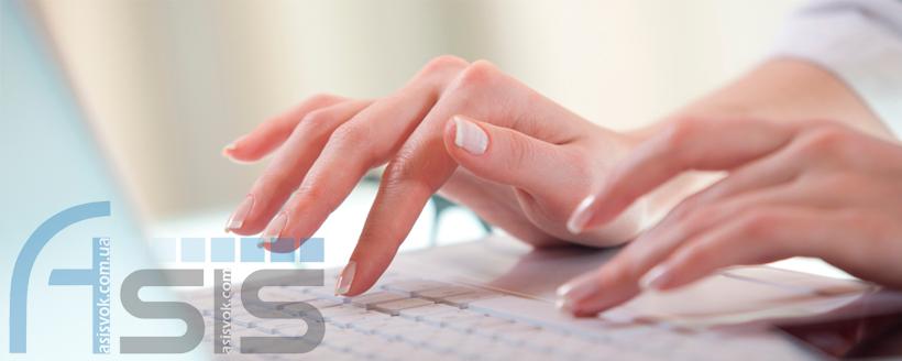 10 способів навчитися швидко друкувати