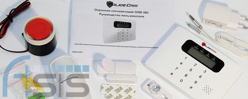 Тест сигналізації GSM 30C Base PoliceCam
