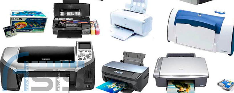 Цікаві факти про принтер.