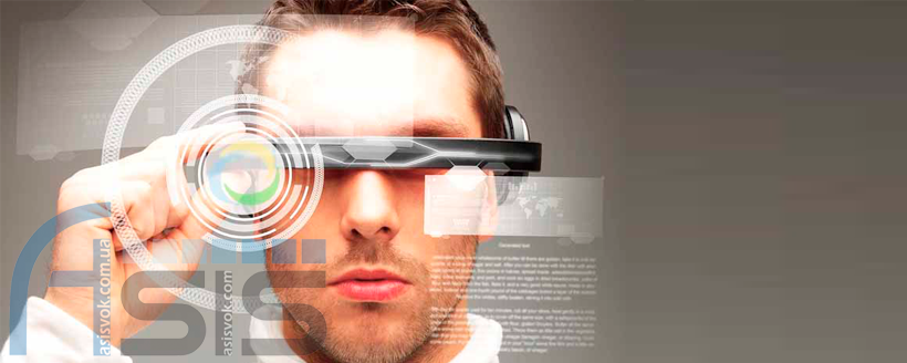 Технології, які змінять наше майбутнє