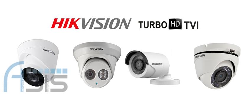 3 причини купити систему відеоспостереження Turbo HD від Hikvision.