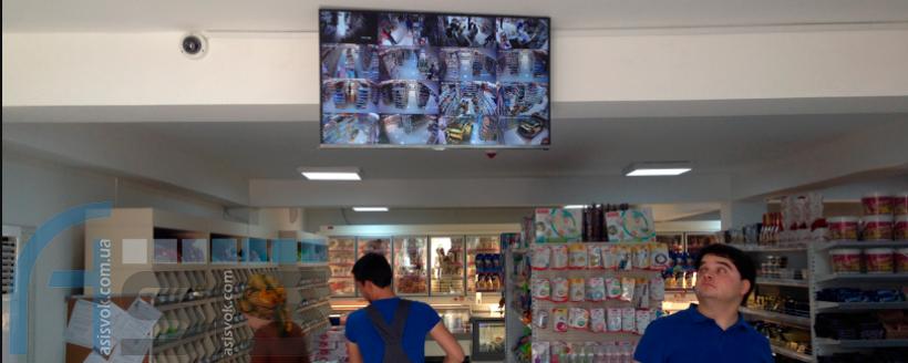 Відеоспостереження в магазин