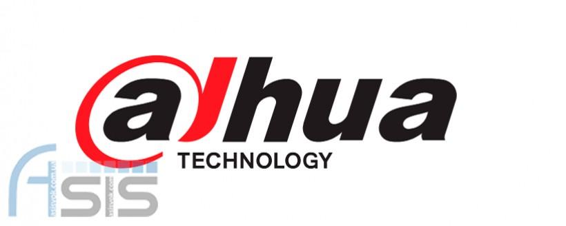 Системи безпеки Dahua пропонують безкоштовне оновлення відеоаналітики для IP-камер, мережевих і гібридних відеореєстраторів.