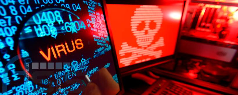 Кібератаки 2018 року