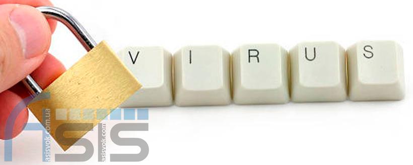 Міфи про комп'ютерні віруси.