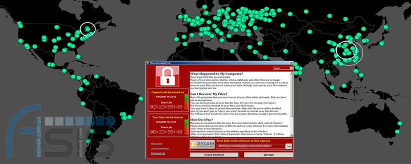 """Відновлення файлів, зашифрованих вірусом """"WanaCrypt0r 2.0""""."""