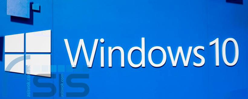 Корисні функції Windows 10.