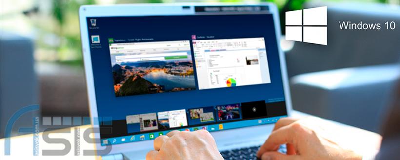 Гарячі клавіши Windows 10.