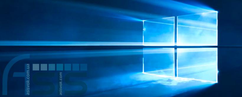 7 способів оптимізації Windows!