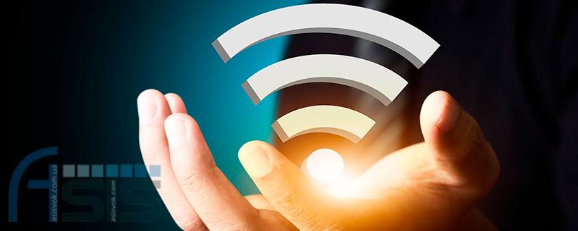 Правильна настройка Wi-Fi роутера в домашніх умовах для захисту від хакерів.